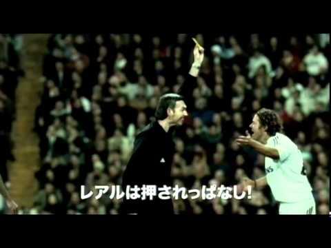 『GOAL!2 STEP2 ヨーロッパ・チャンピオンへの挑戦』予告編