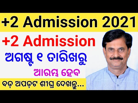 +2 Admission Date