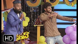 vuclip Patas | Saddam Hussein & Balveer Singh Performance | 10th July 2017 | ETV Plus