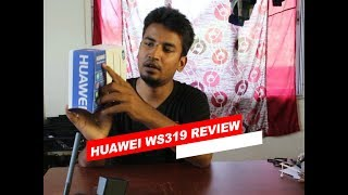 Review Huawei WS319 Router