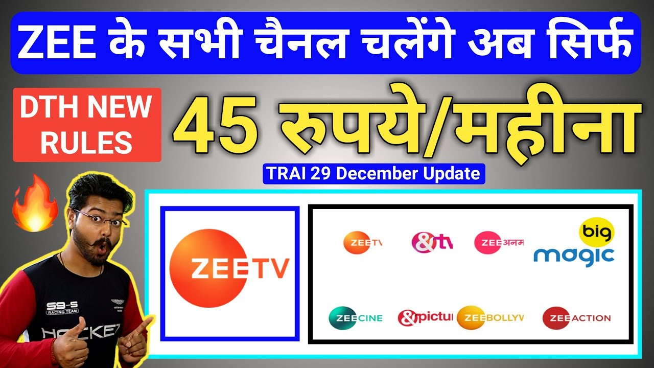 Zee Family Channel Bouquet Pack Price स र फ 45 र पय मह न Dth New Rules Youtuber Shiva Youtube