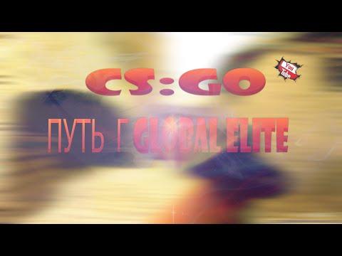 CS:GO СОРЕВНОВАТЕЛЬНЫЙ #2 (ONE SHOT ONE KILL!)