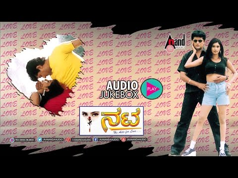 Nata| Audio JukeBox | Feat. Tarkesh Patel| New Kannada