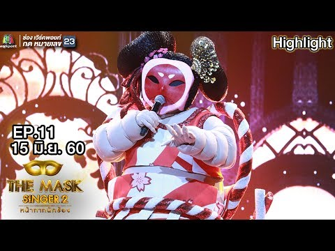 Time To Say Goodbye - หน้ากากซูโม่ | THE MASK SINGER 2