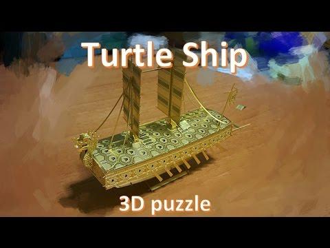 3D Metal Puzzle - Geobukseon aka. Turtle Ship - Timelapse - 龜船