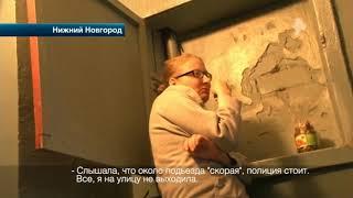 В Нижнем Новгороде полицейский расстрелял своего бывшего сослуживца