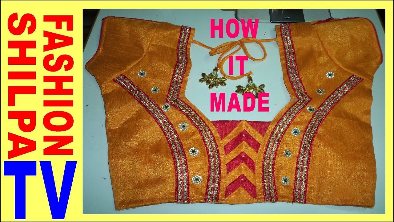 How To Make Designer Blouse At Home 47 Designer Bridal Back Neck Blouse Pattern 2017 Stitching Youtube
