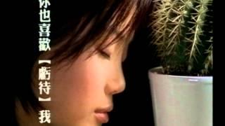 容祖兒 JOEY YUNG《痛愛》[Official MV]