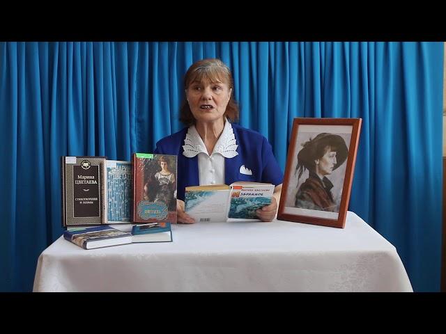 Изображение предпросмотра прочтения – ЕленаТемникова читает произведение «Анне Ахматовой» М.И.Цветаевой