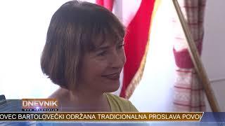 VTV Dnevnik 2. srpnja 2019.