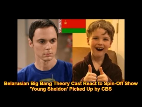 belarusian-big-bang-theory-cast-react-to-spin-off-show-'young-sheldon'-picked-up-by-cbs