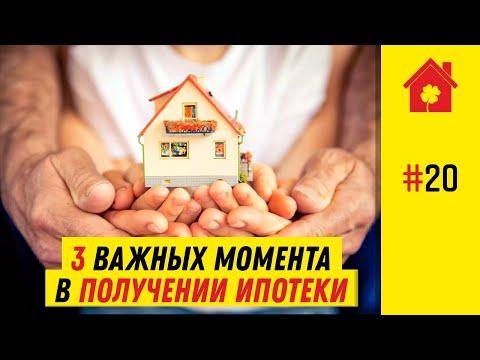 Ипотека на строительство частного дома сбербанк