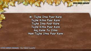Tujhe Kitna Pyar Karen Karaoke