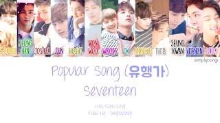 SEVENTEEN [세븐틴] - Popular Song [유행가] (Color Coded Lyrics | Han/Rom/Eng) mp3