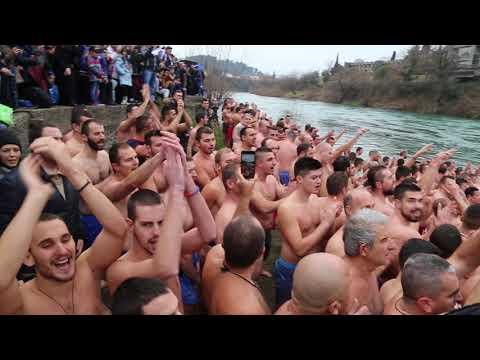 Богојављење 19.01.2018. г. - Пливање за Часни крст - Саставци - Подгорица