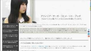 http://fashion.yumenogotoshi.com/ メンズファッション+アフィリア・...