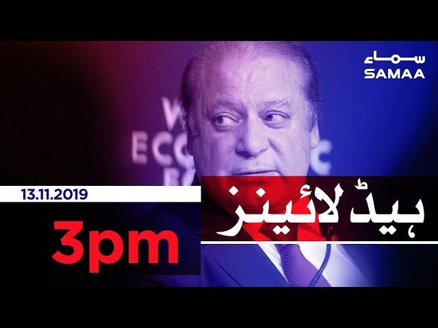 Samaa Headlines - 3PM - 13 November 2019