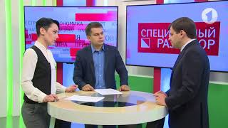 Приднестровье сквозь призму антироссийских санкций. Специальный разговор 14/04/18