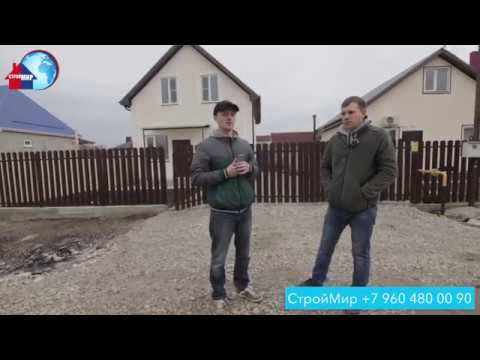 Новый дом в Абинске на ул. Луговая