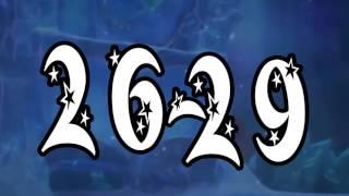 Новогодняя программа 2016 2017 МУК ШГКДО