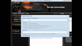 как добавить видео с сайта ютуб к себе на сайт ucoz(, 2012-09-14T16:27:18.000Z)