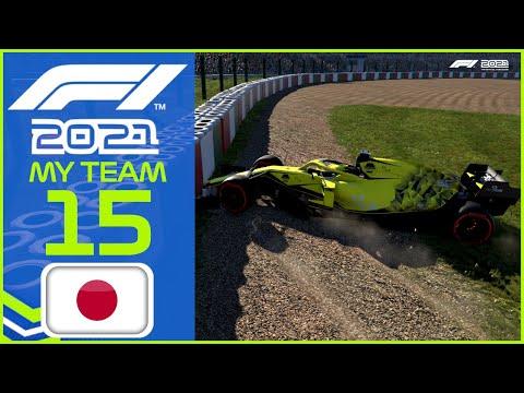 F1 2021 MyTeam KARRIERE #15: Von Sponsoren betrogen!