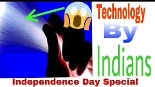 Unbelievable technology by Indians🇮🇳🇮🇳🇮🇳 Independence day special