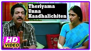Theriyama Unna Kadhalichitten Movie | Scenes | Vijay Vasanth says he lost his brother's phone