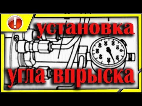 установка зажигания дизель по индикатору 1.9 AAZ