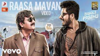 Dharala Prabhu - Raasa Mavan Video | Harish Kalyan, Tanya Hope | Madley Blues
