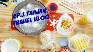 VLOG: EP1. TAIWAN
