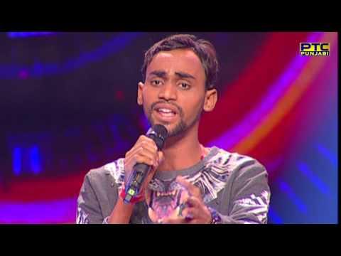Mohit singing Tere Sehre Nu Sajaya Laake Phul Kaliya | Voice Of Punjab Season 7 | PTC Punjabi thumbnail