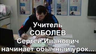 Скачать ПРОФИ 2016 Учитель Соболев С И