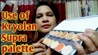 Kryolan supracolour palette make up / Gayatri beauty parlour in hindi