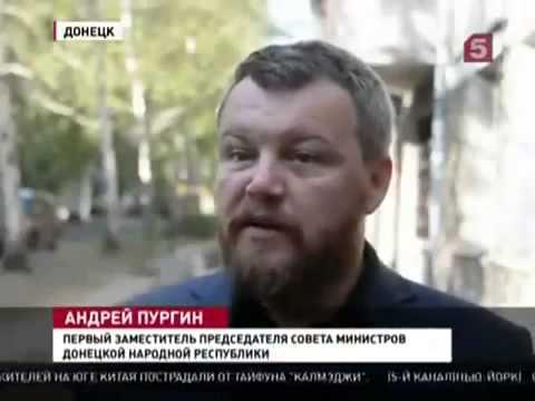 23 09 2014 Бомбежка Донецк ...