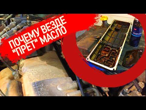 Система вентиляции картера. Почему может давить масло во впуск на 8 клапанном Рено? | Видеолекция#2