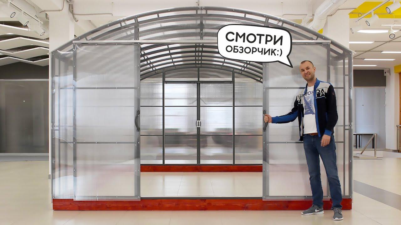 теплица рублевская про 3м
