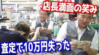 ヴァイス16箱(ワンカートン)を全部売ったら何故か10万円失った… thumbnail