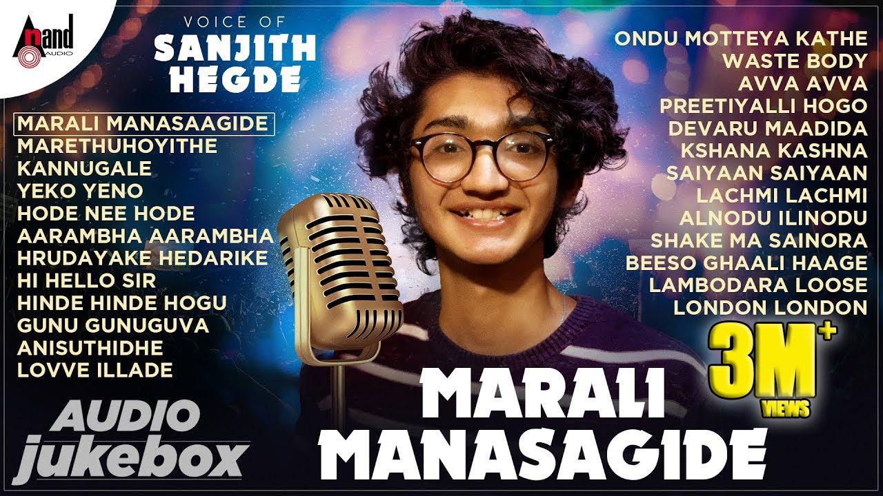 Voice Of Sanjith Hegde (Marali Manasagide) || Sanjith Hegde  Kannada Films Selected Songs || Kannada
