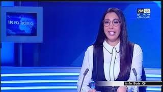 2m maroc info soir aujourd'hui 2020
