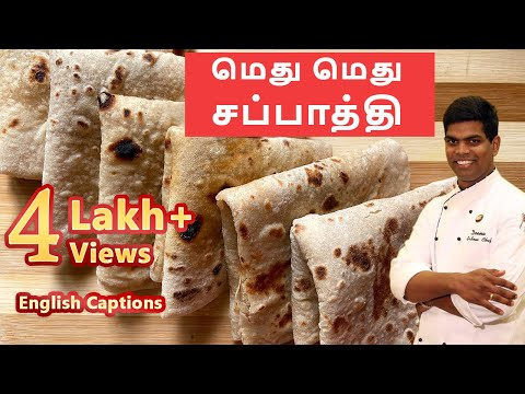 Chef Secret Soft Chapati |சப்பாத்தி| Breakfast/Lunch/Dinner Recipes | CDK #48 |Chef Deena's Kitchen
