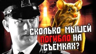 ЗЕЛЕНАЯ МИЛЯ: фильм, книга и Майкл Кларк Дункан