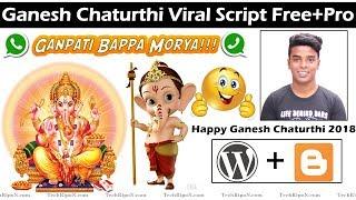 Ganesh Chaturthi Whatsapp Wishing Viral Script Free+Pro