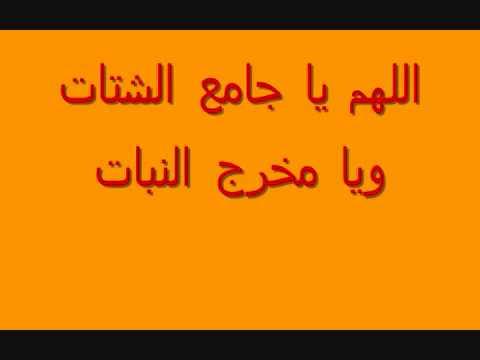 دعاء مستجاب بإذن الله تعالى  دعاء قضاء الحاجة - Douaa al haja - YouTube