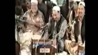 Mittar Pyare Nu-Nusrat Fateh Ali Khan