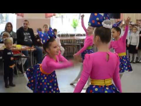 "Танец ""На витрине магазина"" СШ №101 13.10.2018."