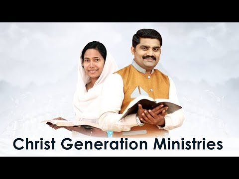 Christ Generation ministries Munnar | Sis.Ginu Tony | Powervision Tv |07.05.2018 | Epi#14