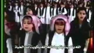 وطني ØÂبيبي clipnabber com