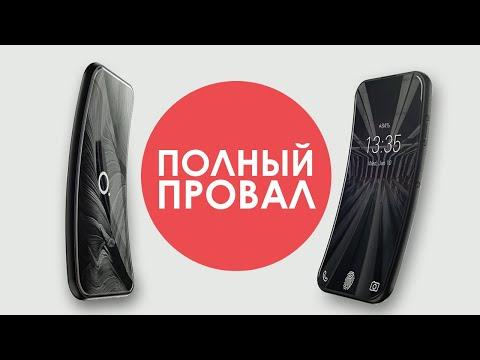 Ты пожалеешь, купив эти смартфоны. Топ 5 самых провальных телефонов.