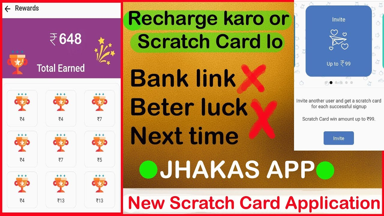 AppBrowzer Scratch Card offer | Unlimited Scratch Card for All User